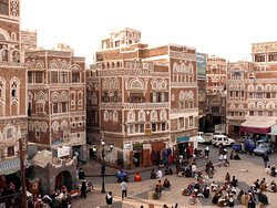 ‪Old City of Sanaa‬