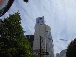 Sendai Forus