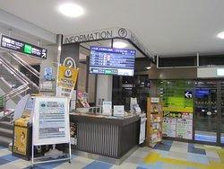 Yonago Airport General Information Center
