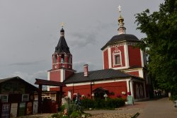 ‪Assumption Church (Uspenskaya tserkov)‬
