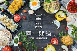 Wah Yi Noodle