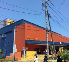 Sekisui House Musical Theatre Shiki Theatre Natsu
