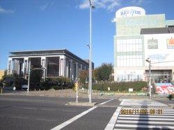 Kishiwada CanCan Bayside Mall