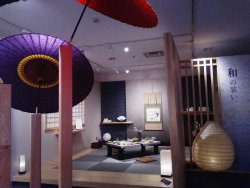 Mino Japanese Paper Museum