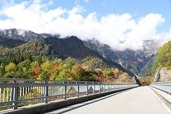 Kita Alps Ohashi Bridge
