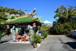 Bishamonten Myoho-ji Temple
