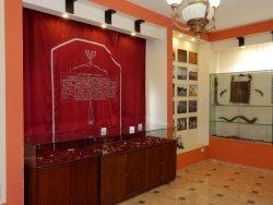 The Samaritan Museum