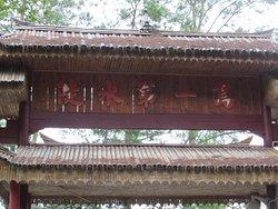 Jiangxi Doushui Lake