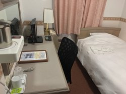 Hotel Alpha-One Yamaguchi Inter