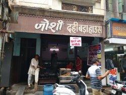 Joshi Dahi Bada House