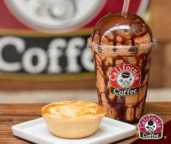 California Coffee Itaipu Multicenter
