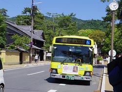 Nara Kotsu Bus Lines Co., Ltd.