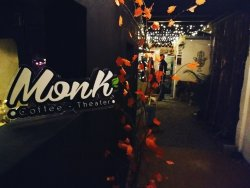 ‪Monk coffee‬