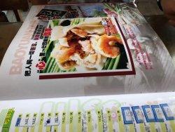 Inside of dumpling 餃子の中身