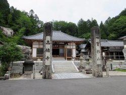 Horinzan Kotoku-ji Temple