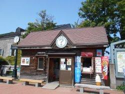 Asakusabashi Tourist Information Center