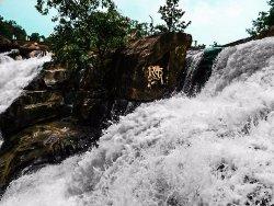 Rani Dah Waterfall