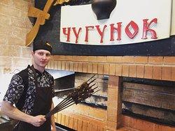 Restaurant Chugunok