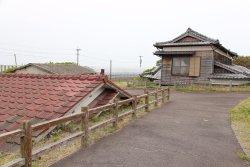 Dosekiryu Hisai Kaoku Hozon Park