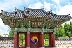 H.U. Lee International Gate and Garden