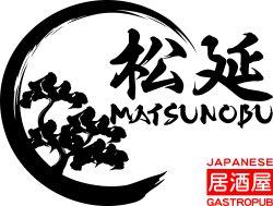 Matsunobu Izakaya
