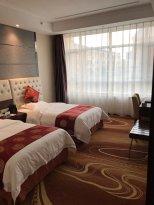 Yudu Lizi Hotel