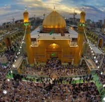 Imam Ali Ibn Abi Talib Shrine