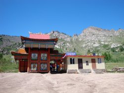 Aryabal Meditation Temple