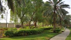 Jahil Park