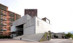 Museo de Arte Moderno de Medellín