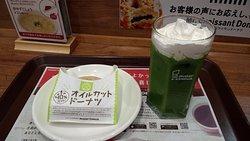 Mister Donut Aeon Town Kamaishi Shop