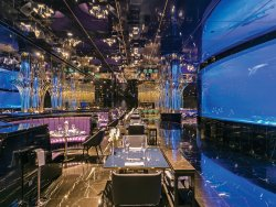 NEMO Restaurant & Lounge