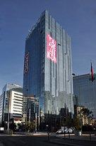 Hotel Icon Santiago