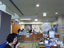 Moriyama City Ekimae General Information Center