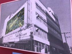 Shinsegae Department Store Daegu