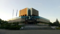 Biblioteka Śląska
