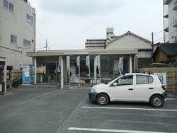 Yuda Onsen Tourist Information Center