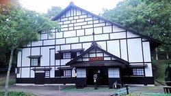 Togakushi Folk Museum Togakushi Ninja Museum