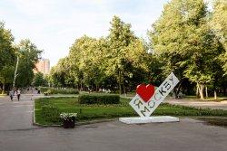Perovskiy Park