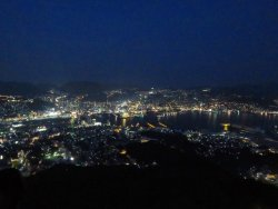 Inasa-fjellet