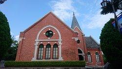 Kobe City Museum of Literature