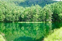 Mishakaike Pond
