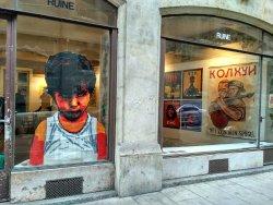 RUINE Galerie