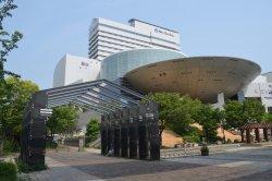 Kobe City Koiso Memorial Museum of Art