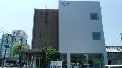 Tojiro Knife Gallery