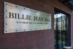 Billie Jean Bar
