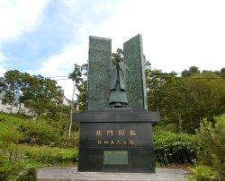 Gennyoshonin Statue