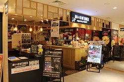 Aisapo Diner Supported by Pizzappy, Ueno Marui
