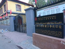 Xinjiang Office of the Eighth Route Army