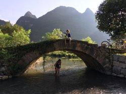 Xiangui Bridge